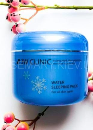 Ночная увлажняющая маска для лица 3w clinic water sleeping pack