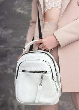 Женский кожанвй белый рюкзак
