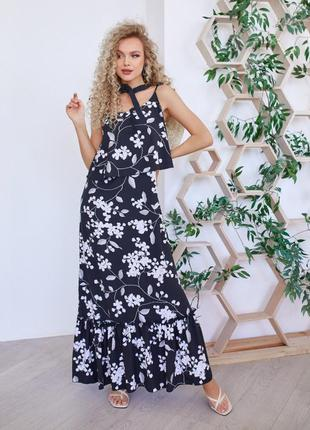 Модный цветочный сарафан с воланом