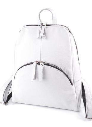 Женский кожаный белый рюкзак