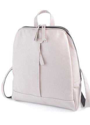 Женский кожаный рюкзак беж