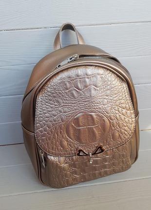 Городской бронзовый рюкзак