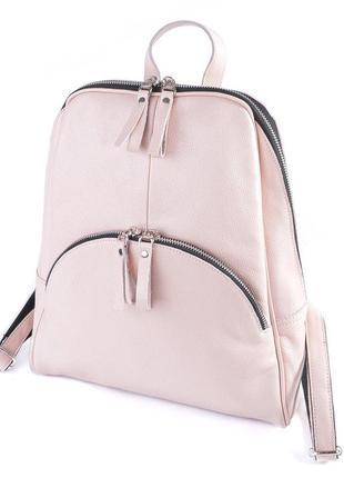 Женский кожаный пудровый рюкзак