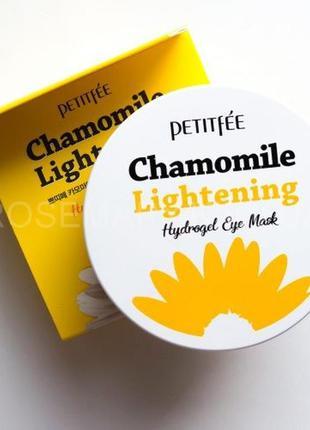 Гидрогелевые осветляющие патчи для глаз petitfee chamomile lig...