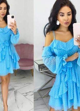 656.   шифоновое голубое платье с открытыми плечами