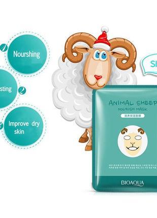 Тканевая маска в стиле овечка