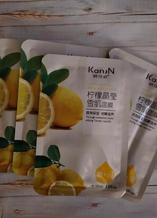 Тканевая маска лимон
