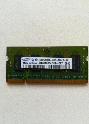Оперативная память DDR2 - 1 GB Samsung