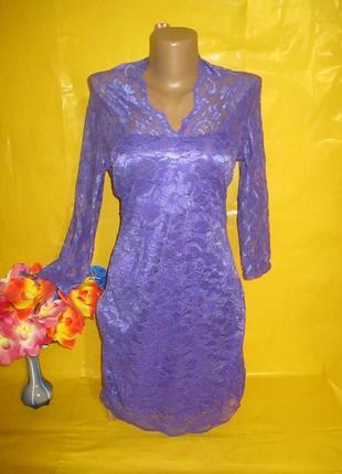 Ажурное женское платье грудь 44-49 см !!!!!!!!