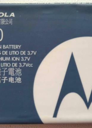 Аккумулятор Motorola BQ50 оригинал для мобильного телефона