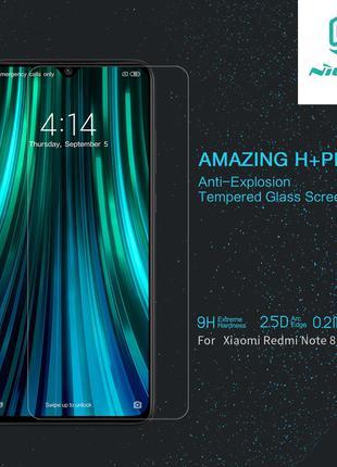 Защитное стекло Nillkin Amazing H+PRO Xiaomi Redmi Note 8 Pro