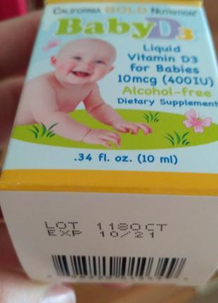 Витамин D3 жидкий для детей California Gold Nutrition, 400 МЕ, 10