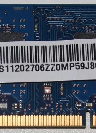 Оперативная память SoDIMM DDR3-1600 4GB