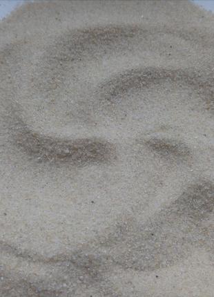 Песок сухой кварцевый фракционный