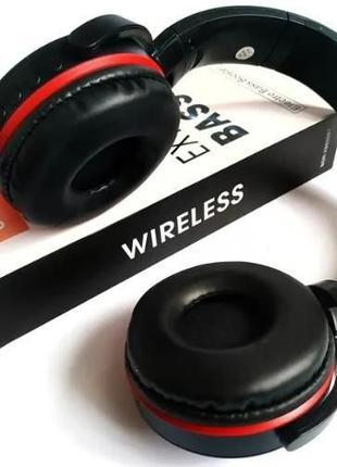 Наушники Крутые micro sd джбл 650 Bluetooth
