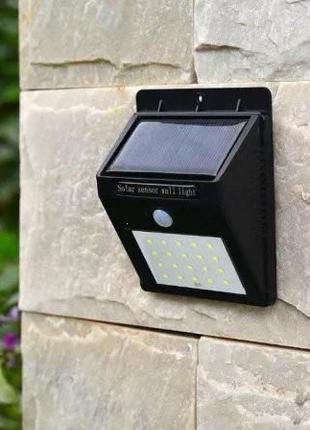 Экосвет с датчиком движения Smart light от солнца Светильник