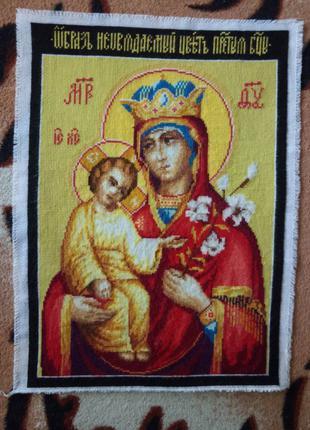 Икона Образ Богородицы Неуведаемый цвет. Ручная работа