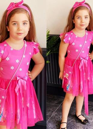 Очень красивое платье холодное сердце с сумочкой и повязкой