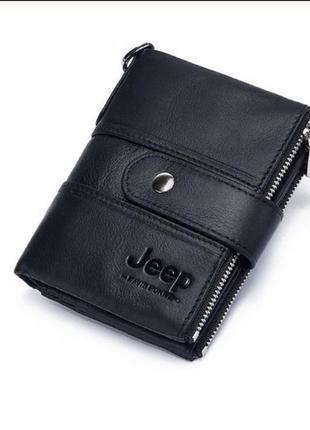 Кошелек портмоне бумажник мужской кожаный.