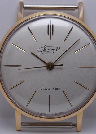 Часы Вымпел 2209 1 МЧЗ позолота ау 20 редкие на 24 камня RRRRRRRR