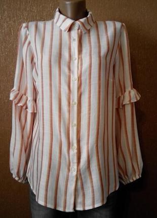 Рубашка в полоску  с воланом на рукавах размер 10 papaya