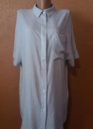 Летнее платье рубашка в полоску с накладным карманом размер 8 ...