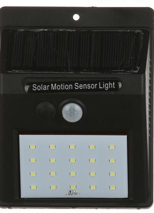 Фонарь с датчиком движения Sensor Light и солнечной батареей