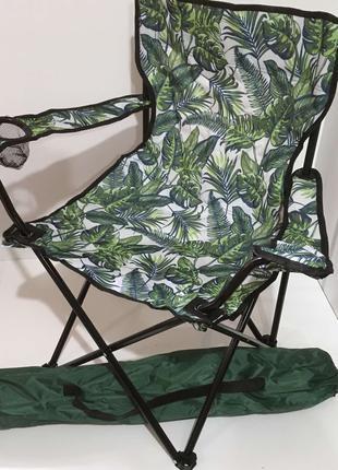 """Кресло стул раскладное """"Паук"""" с подстаканником цвет """"Тропики""""."""