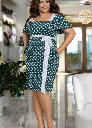 Платье в горошек большие размеры
