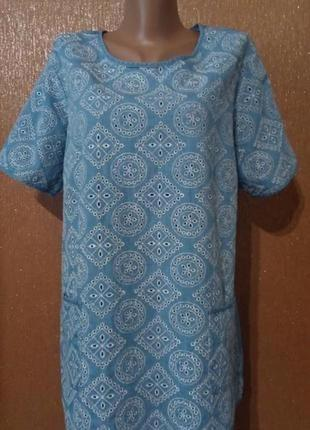 Блузка летняя котоновая прошва с накладными карманами размер 1...