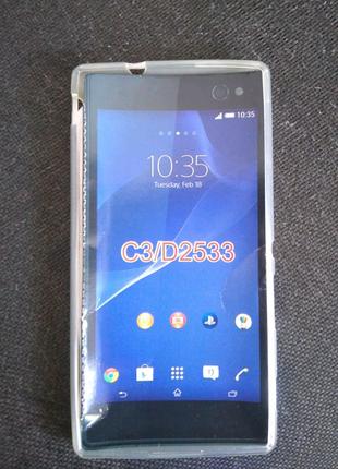 Sony Xperia C3 D2533 чохол бампер чехол