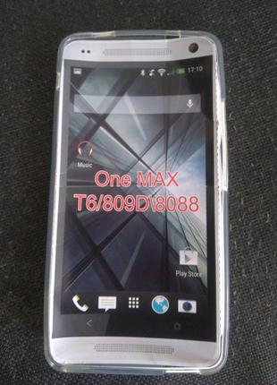 HTC One MAX T6 809D 8088 чохол бампер чехол