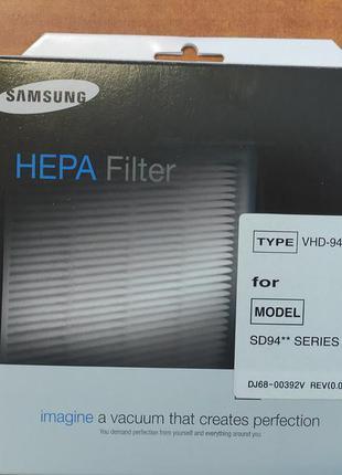 Фильтр HEPA для пылесоса Samsung на выход DJ68-00392V Оригинал