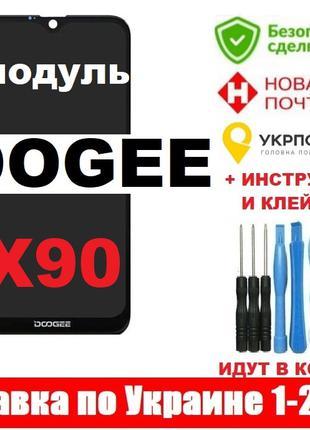 Модуль Doogee x90 ( тачскрин + дисплей ) + инструменты и клей