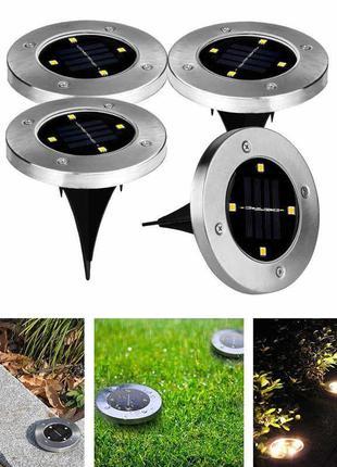 Универсальный фонарь Solar Light At Garden