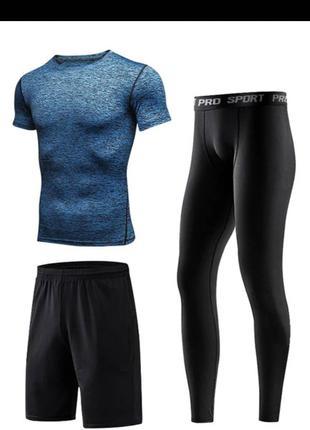 Компрессионная одежда для занятий спортом