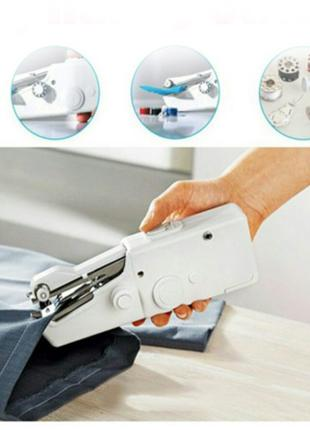Швейная машинка ручная Handy Stitch