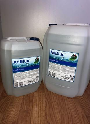 AdBlue цена за 10 литров (адблю) раствор мочевины