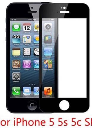 Защитное стекло рамка iPhone 5/C/S/SE