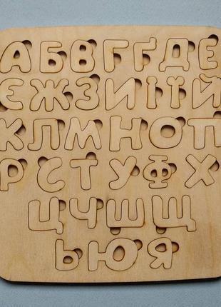 Деревянная украинская азбука алфавит абетка