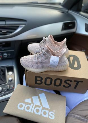 Adidas yeezy boost 350 pink reflective