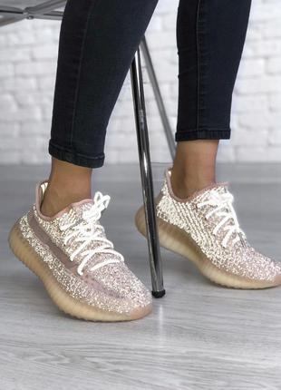 Жіночі літні кросівки адідас adidas yeezy boost pink reflective
