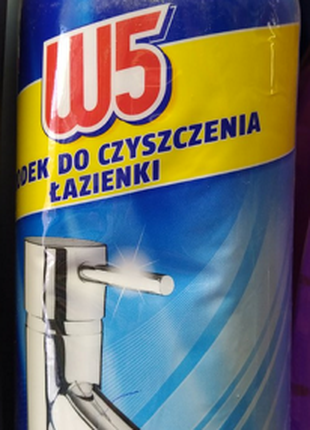 Средство для чистки W5 Антикамень для сантехники и душевых кабин