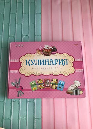 Детская настольная игра «Кулинария»