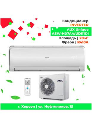 Кондиционер 20м.кв. Инвертер AUX ASW-H07A4/UDR1DI Unique INVERTER