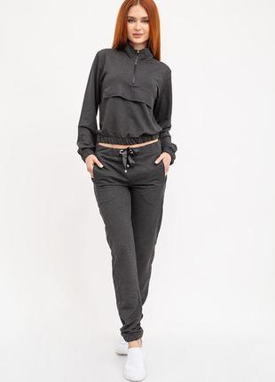 Спорт костюм женский тёмно-серый