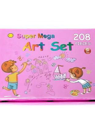 Детский набор для рисования 208 предметов + Мольберт