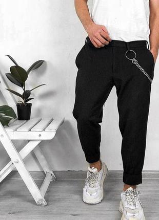 Скидка! укороченные зауженные мужские штаны