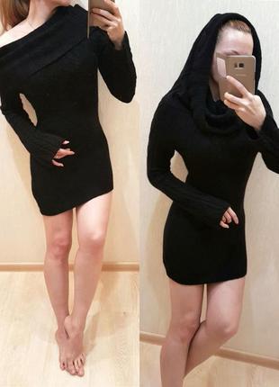 Зимнее теплое платье l(12) kawa