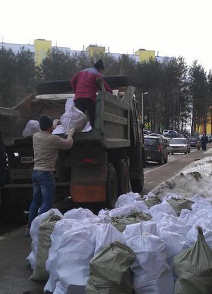 вывоз мусора Вывоз строительного мусора